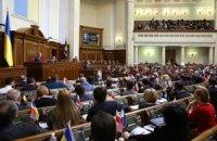 Рада назначила двух членов ВСЮ