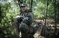 ПС сообщил о гибели бойца на Донбассе