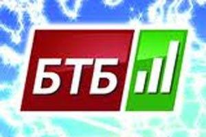 Кабмин передал телеканал БТБ Министерству информации