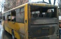 Боевики обстреляли автобусы, которые вывозили людей из Дебальцево, есть пострадавшие (Обновлено)
