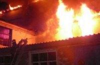 Во Львове горел офис Партии регионов