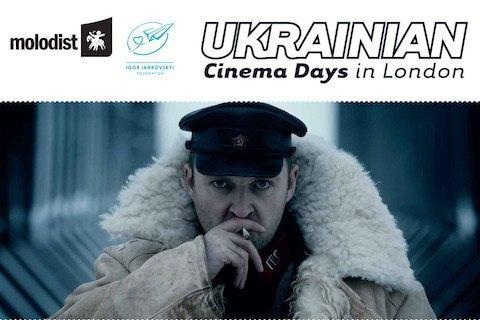 У Лондоні відкрилися Дні українського кіно