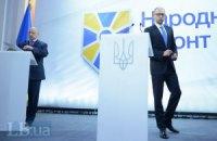 Яценюк в Нью-Йорке представил План действий по восстановлению Украины
