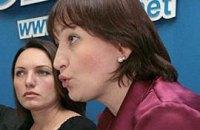 Адвокат Гонгадзе обжаловала закрытие дела Пукача