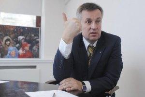 """Наливайченко: """"Это прямое вторжение России"""""""