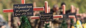 """Комиссия Рады: при прорыве из """"иловайского котла"""" погибли 300 бойцов"""