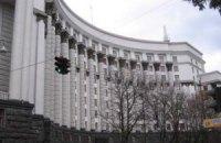 Кабмин перенес заседание на вторник из-за отъезда Яценюка