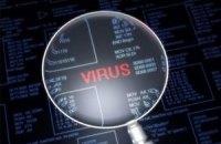 Минэнергоугля обнародовало отчет о российской кибератаке на облэнерго