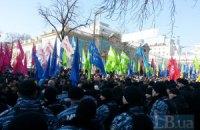 """Милиция просит отчитаться о количестве """"ударовцев"""", митинговавших под Радой"""