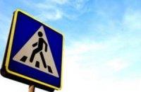 В Киеве на Харьковском шоссе ВАЗ сбил на пешеходном переходе женщину