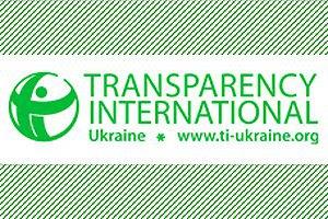 Transparency опровергла компромисс с Кабмином по Антикоррупционному агентству