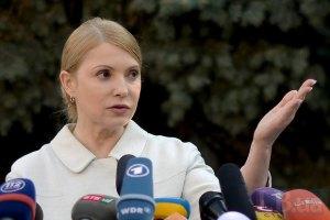 Тимошенко хочет принять закон об оппозиции