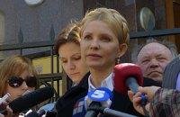 Тимошенко: на ГПУ давят, а она, как Понтий Пилат, умывает руки