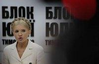 Тимошенко: собрать 3 млн голосов не составит трудности