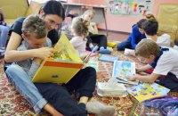 Во Львове откроют центры дневного пребывания для детей с инвалидностью