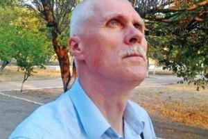 Обвиненный в госизмене ученый подал иск к СБУ