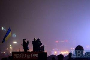 Евромайдан переночевал мирно