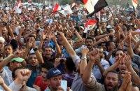 Украинцам посоветовали не ехать в Египет