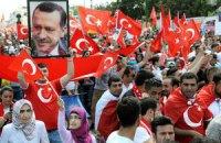 Премьер Турции представил список членов нового правительства
