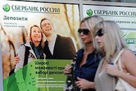 Западный капитал, в отличие от российского, опасается входить в Украину - эксперты