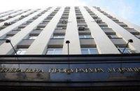 ГПУ сообщила о подозрении экс-секретарю Счетной комиссии Рады
