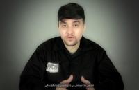 ИГИЛ объявило о пленении офицера ФСБ