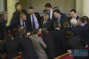 Депутаты четырех фракций поддержали запрет на въезд Урганта в Украину
