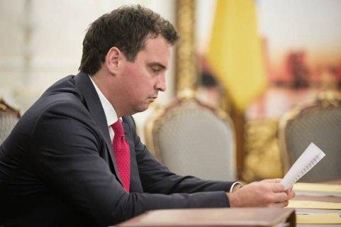 НАБУ допросит Абромавичуса в понедельник