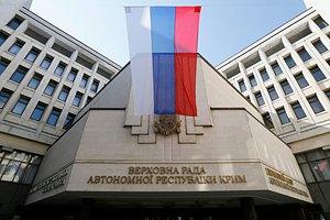 Рада распустила парламент Крыма