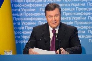 """Янукович подписал еще один """"выездной"""" закон"""