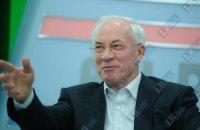 Азаров вернулся в Украину