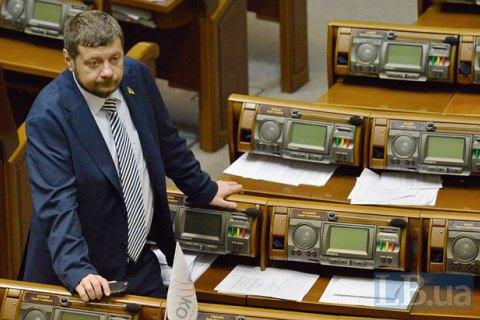 Ускандального народного депутата идут обыски: вГПУ сделали главное замечание