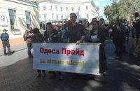 В Одессе состоялся Марш равенства