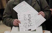 ЦИК признал недействительными 2% бюллетеней