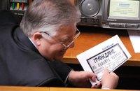 КПУ выступает за вступление Украины в Таможенный союз