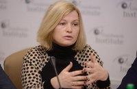 Выполнение минских соглашений должно быть завершено 31 декабря, - Геращенко