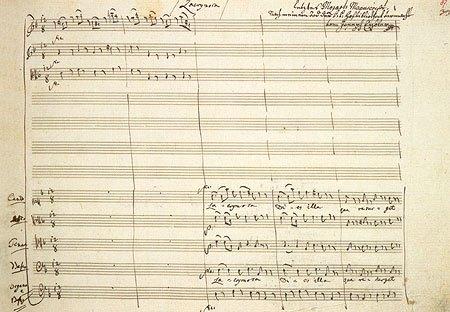 Первая страница рукописи Lacrimosa