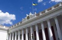 Одесские депутаты оказались самыми слабыми по спортивной подготовке