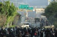 В Мексике неизвестные открыли огонь по бастующим учителям и полиции, есть погибшие