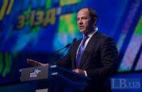 Тигипко: выборы состоялись, Украине нужен легитимный президент