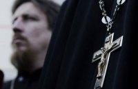 В Донецке пропал священник из Польши