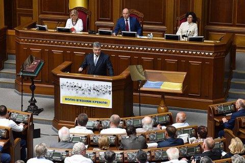 Порошенко подтвердил обещание прописать в Конституции крымскотатарскую автономию