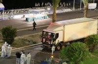 Перед терактом в Ницце водитель грузовика отправил семье 98 тыс. евро, - СМИ