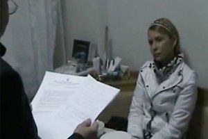 Тимошенко отказалась от встречи с депутатами