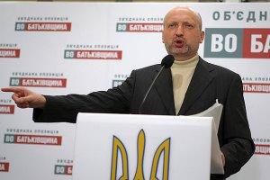 Турчинов: суды отменят победу оппозиционеров в ряде округов