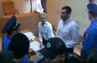 Суд отказался рассматривать жалобу. Тимошенко оставили в СИЗО
