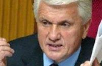 Литвин считает, что правовых оснований для роспуска Рады нет