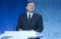 Баррозу: ЕС прекратил переговоры по СА с Украиной