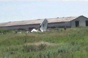 СНБО: два члена экипажа сбитого Ан-26, вероятно, погибли