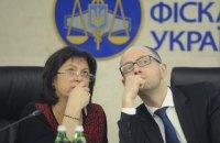 Яценюк назвал Яресько лучшим министром финансов в истории Украины